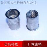 不锈钢压铆螺母 压铆螺钉螺母厂家