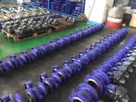 专业气动电动V型球阀-V型调节阀厂家直销