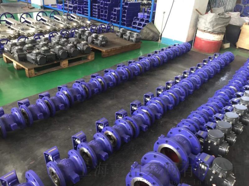 專業氣動電動V型球閥-V型調節閥廠家直銷