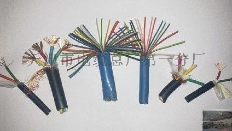传感器电缆MHYVRP煤矿用信号电缆