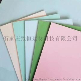 防火板索洁板无机预涂板硅酸钙板