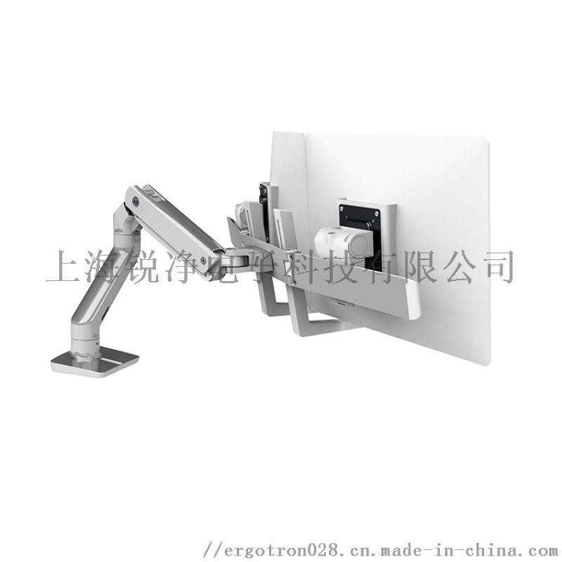 Ergotron45-496-026双显示器支架