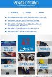 中山金属制品行业专用激光焊接机