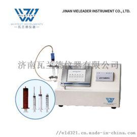 医疗器械检测仪器 医用注射器器身密合性负压测试仪