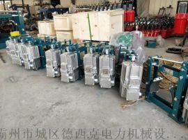ED23/5电力液压推动器 制动器