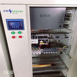 辽宁锦州2KW电源照明系统直营