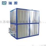 反应釜硫化机加热电加热导热油炉 电加热导热油炉