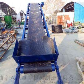 信阳四轮可移动式输送机Lj8爬坡移动式皮带输送机