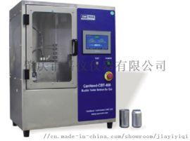CanNeed-CBT-400 罐底耐压检测仪