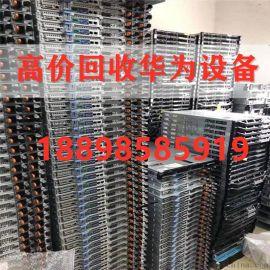 高价求购华为防火墙,求购华为服务器,电子配件