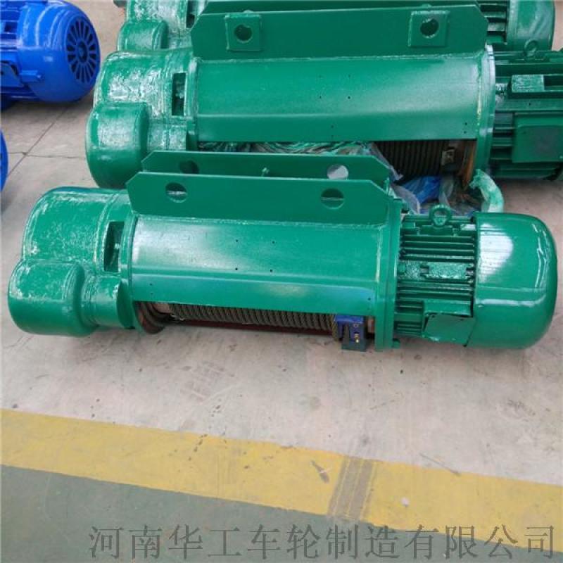 2T9M龍門行吊電動葫蘆 小車式移動式電動葫蘆