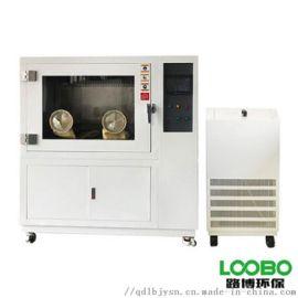 LOOBO/LB-350N低浓度称量恒温恒湿设备