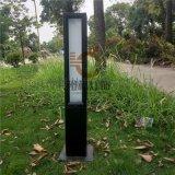 户外防水防锈立柱灯不锈钢特色草坪灯公园亚克力庭院灯
