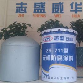自来水池耐氯离子涂料 热水箱高温防腐漆