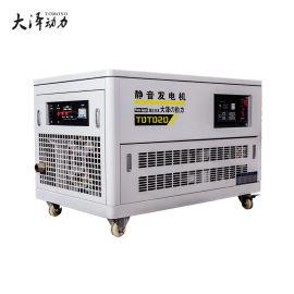 10千瓦静音式汽油发电机