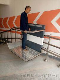 江西升降机家用无障碍平台启运斜挂电梯楼梯爬升机
