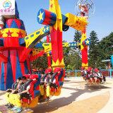 游乐场航空学院游乐设备24人儿童主题乐园科技飞行