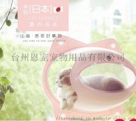 塑料吸盤貓窩 寵物玻璃貓窩 貓吊牀