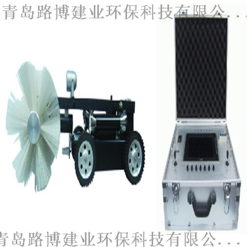 LB-QS603中央空调管道清洗机器人