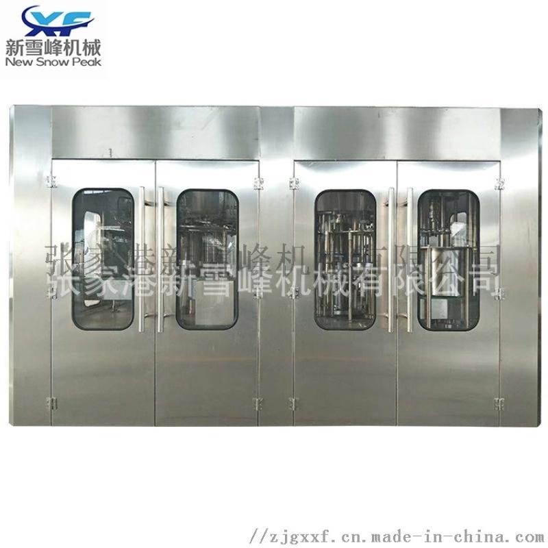 玻璃含氣飲料灌裝機 液體全自動灌裝機張家港機械廠家