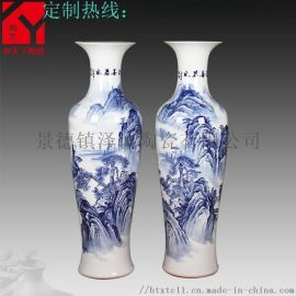 景德镇陶瓷器大号落地花瓶