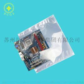定制PCB板 集成电路专用防静电 抗电磁包装屏蔽袋