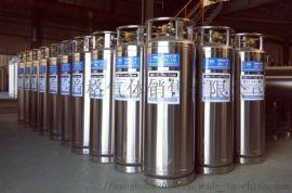 宁夏银川液氮厂家直供高纯液氮,2小时送货速达