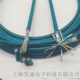 拖鏈專用網線_拖鏈專用電纜_拖鏈專用線纜