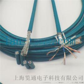 拖链专用网线_拖链专用电缆_拖链专用线缆