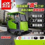 駕駛式掃地機DW1850A, 小區駕駛式掃地車