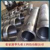 【優質優價】張家港廠家供應 世友油缸體筒體 可定制油缸體