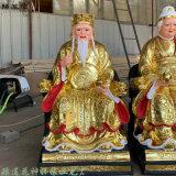 土地公土地婆佛像雕塑厂家 土地爷神像 观音老母佛像