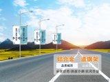 馬路單臂道旗燈箱尺寸/美麗鄉村路杆燈箱規格