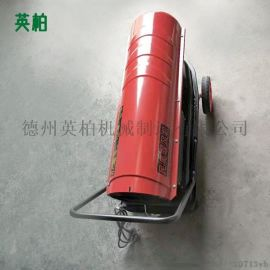 工业燃油取暖器 自动温控燃油热风炉