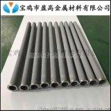 定製適用於高壓環境多孔燒結不鏽鋼濾芯