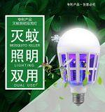 灭蚊照明两用LED灯赶集庙会地摊江湖产品25元模式拿货渠道