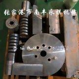 液压数控弯管模芯棒 链条片芯棒 万向芯棒