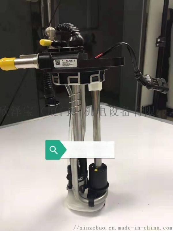HA10006131恒和尿素泵/不带DCU