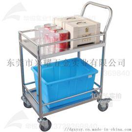 医用不锈钢推车,实验室小推车,定做不锈钢推车