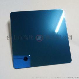 304蓝色镜面不锈钢板
