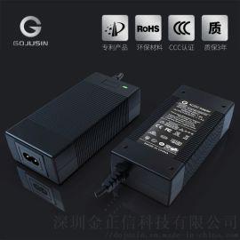 33.6V2.2A電動漂移板充電器