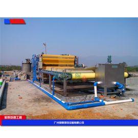 带式压榨压滤机,河砂泥浆分离脱水设备