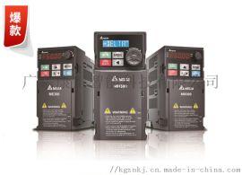 台达变频器MS300系列0.75KW/230V