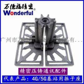 定制配件 零件 高品质  精密锌合金压铸 精密铝合金压铸