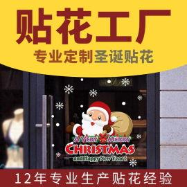 圣诞节万圣节车贴 新年喜庆汽车贴纸 圣诞老人车窗贴纸 涂鸦贴纸 汽车玻  璃车贴