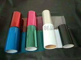 PU双面防静电保护膜膜 防静电离型膜的用途 双面离型膜生产厂家