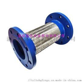 滔成DN150MPA1.6法兰式不锈钢金属软管