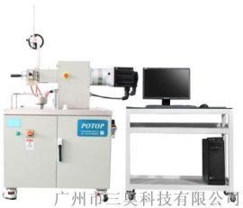 转矩流变仪,流变仪-广州市普同实验分析仪器有限公司