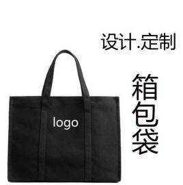 展会礼品馈赠礼品帆布袋帆布包定制可定制logo上海方振