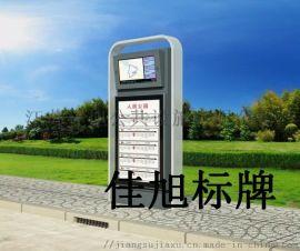 湖南省株洲市广告灯箱路名牌滚动灯箱